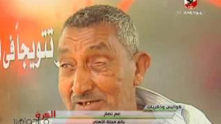 """كواليس وذكريات """"عم نصار بائع مجله الاهلى """""""
