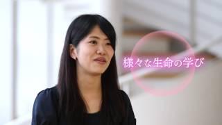 学部紹介・生物資源科学部 (2017年度入試用)