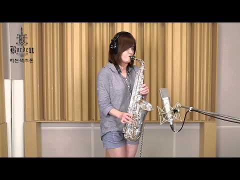 최은주 - 내사랑 내곁에 (EunJu Choi - My love by my side) - Burden Saxophone