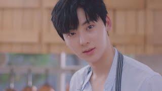 Wanna One Go Wanna One 티저무비 #1 황민현 170803 EP.3