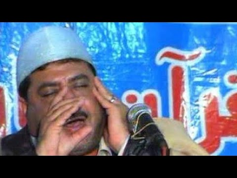 Qari Shaikh Rafat Hussain Very Long Breath New (al Misar) Mp4 video