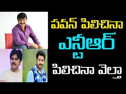 Srinivas Reddy On Clashes With Jr NTR | Aravinda Sametha Veera Ragha | Srinivas Reddy | Media Poster