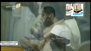 18th Ramadan 1438 Makkah Taraweeh  صلاة التراويح مكة المكرمة الليلة