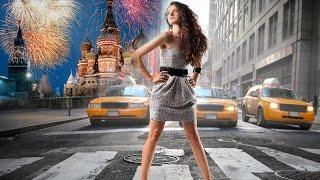 Москва или Нью-Йорк. Что Круче?