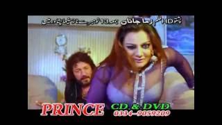 Shakeela Pashto New Film Song 2016 Ma K Da Zwane Nasha Da Film Zama Janan
