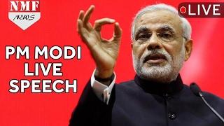 LIVE : PM Narendra Modi addresses public meeting in Orai, Uttar Pradesh.