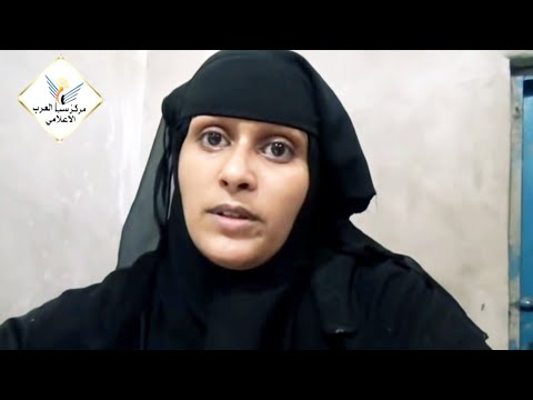 فيديو: فتيات ضمن خلية نسائية يكشفن أسماء متورطين بنقل المفخخات الى احياء مدينة مأرب