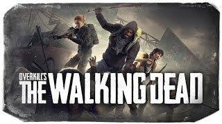 ХОДЯЧИЕ МЕРТВЕЦЫ ● OVERKILL's The Walking Dead