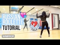 [W/MIRROR] Red Velvet (레드벨벳)   Russian Roulette (러시안 룰렛) | Dance Tutorial (Intro To Chorus)