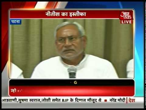 Nitish Kumar press conference: 'JD (U) will seek fresh mandate'