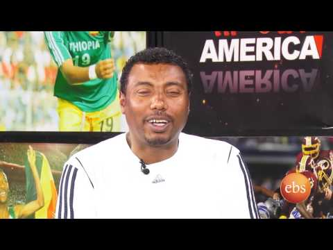Sport America - Interview With Eden Muluneh
