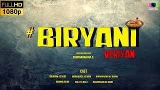 Biryani Veriyan | Tamil Comedy Short Film 2019 | Innocent Color Pictures