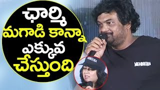 Director Puri Jagannadh Praises Charmi About Her Work  at Mehbooba Movie Press meet