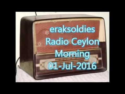 Radio Ceylon 01-07-2016~Friday Morning~02 Manoranjan, T Murli Krishnan, Telangana, Hyderabad