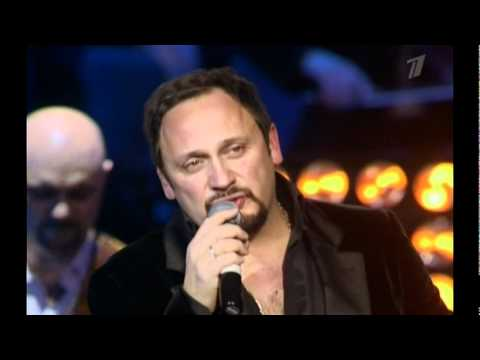 Стас Михайлов - За воротами времени (live)