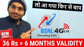 Why BSNL is better than other Network II 36 and 37 Recharge Explained