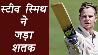 India vs Australia 3rd test: Steve Smith smashes 19th century  | वनइंडिया हिन्दी