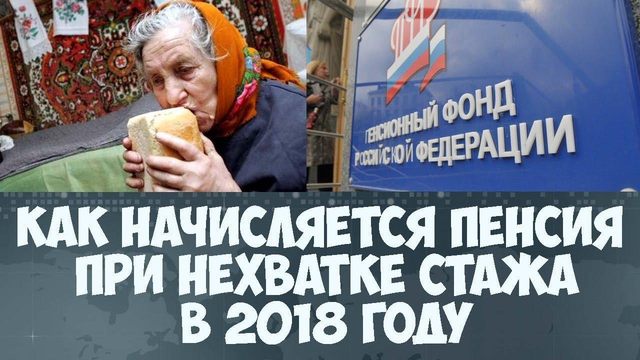 Пенсии России в 2018 году: свежие новости