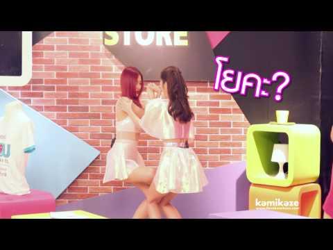 Clip - Neko Jump ทำอะไรให้หุ่นเป๊ะ !!!