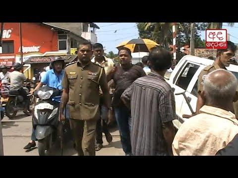 cops among 5 injured|eng