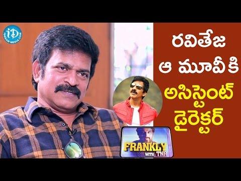 Ravi Teja Worked As Assistant Director For That Movie – Brahmaji | Frankly With Tnr | Talking Movies