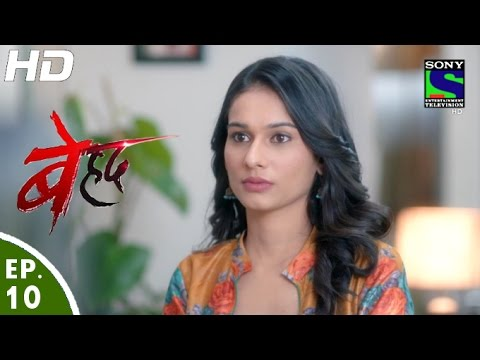 Beyhadh - बेहद - Episode 10 - 24th October, 2016 thumbnail