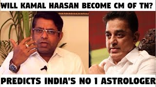 Will Kamal Haasan Become CM of TN? - Predicts India's NO 1 Astrologer