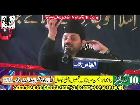 Allama Asif Alvi || Majlis 10 Safar 2017 Dullha Chakwal ||