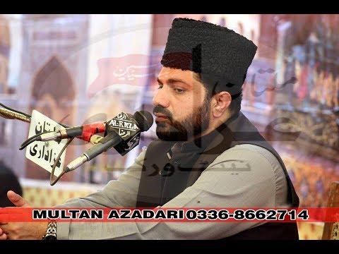 Allama Asif Raza Alvi I Majlis 10 March 2019 I Darbar Syed Muhammad Akbar Shah Taqvi Kabirwala