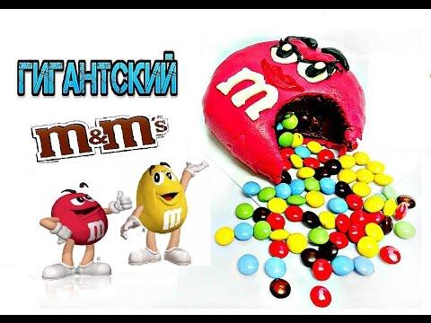 DIY Гигантский M&M's / Giant M&M's