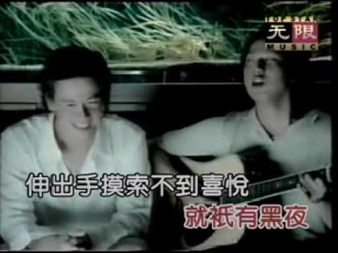 李聖傑 & 蕭煌奇 看見