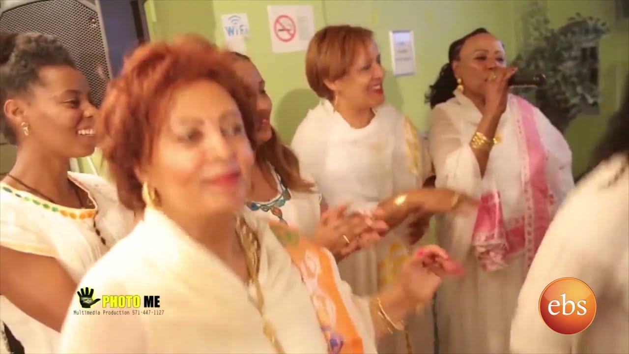 Enechewawet: New Year's Celebration of Ethiopians Abroad - በውጭ ሃገር የሚገኙ ኢትዮጵያውያን የአዲስ አመት አከባበር