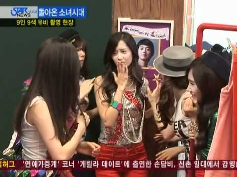 SNSD - Gee MV Behind the Scenes Jan09.2009 GIRLS GENERATION...
