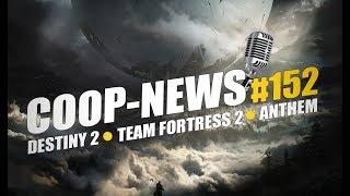 Coop-News #152 / Информация о бета-тесте Destiny 2, Летняя распродажа в Steam, дата выхода Rise of the Necromancer для Diablo III