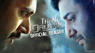 Thani Oruvan - Official Teaser | Jayam Ravi, Nayanthara, Arvind Swamy | M. Raja
