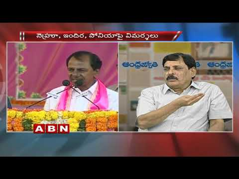 Discussion on Centre's Intentional Political Persecution on AP Ministers with IT Raids | Part 1