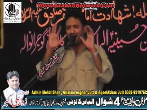 Zakir Malik Muntazir Mehdi  4 Shawal 2018 ilyas colony Gujranwala