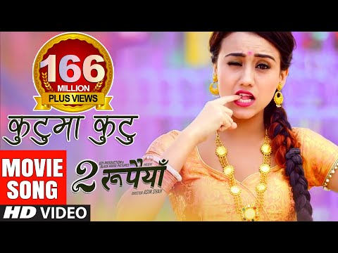 Kutu Ma Kutu by Rajanraj Shiwakoti | DUI RUPAIYAN Song 2017 | Asif Shah, Nischal, Swastima, Buddhi