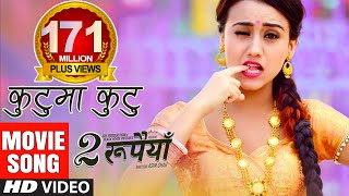 download lagu Kutu Ma Kutu - New Nepali Movie Dui Rupaiyan gratis