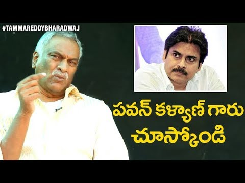 Pawan Kalyan Political Tour | Tammareddy Bharadwaj Comments on Pawan Kalyan Janasena Party
