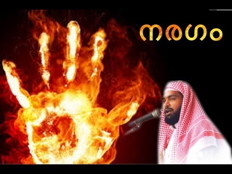 Download Kabeer Baqavi Islamic Malayalam Speech Videos 3gp Mp4 Mp3