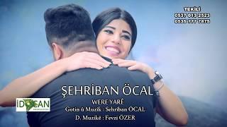 Şehriban Öcal - Were Yarê - 2015