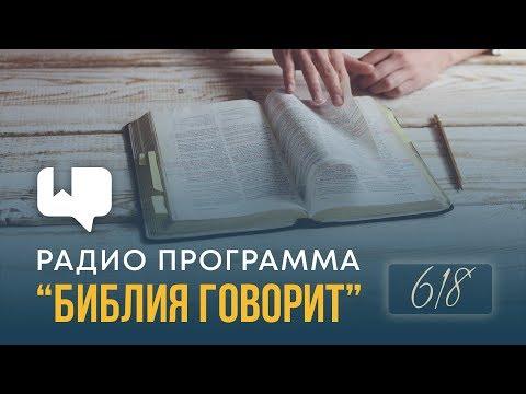 Что значит недостойно принимать участие в Вечере? | Библия говорит | 618
