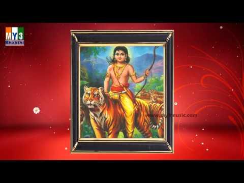 50 Naa Rendu Nayanalu Vuyyalagaa - Ayyappa Swamy Songs - Bhakthi video