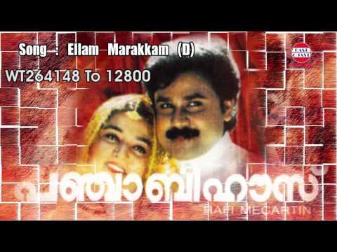 Punjabi House | Ellam Marakkam | M.G.SreekumarSujatha