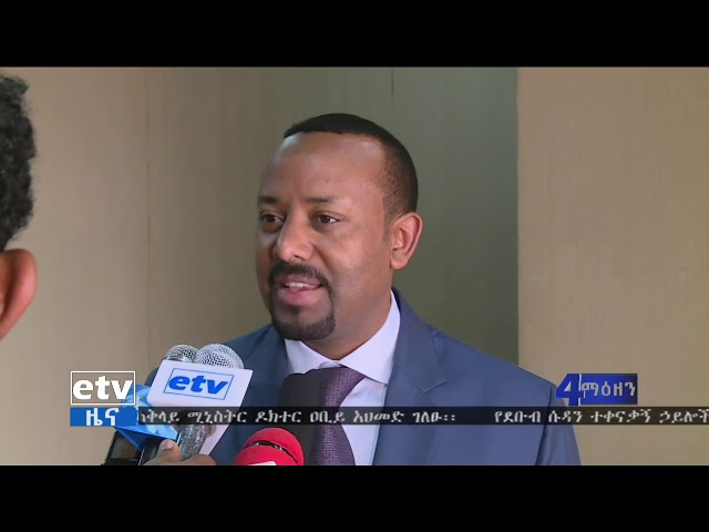 EBC Breaking News | Dr Abiy's Statement