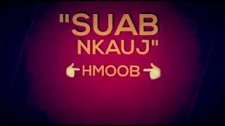 Hmong song_เพลงม้งเพราะๆ