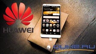 Huawei Ascend Mate 7 - Флагман по всем параметрам!