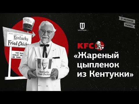Машина Времени, Андрей Макаревич - Цыплёнок жареный