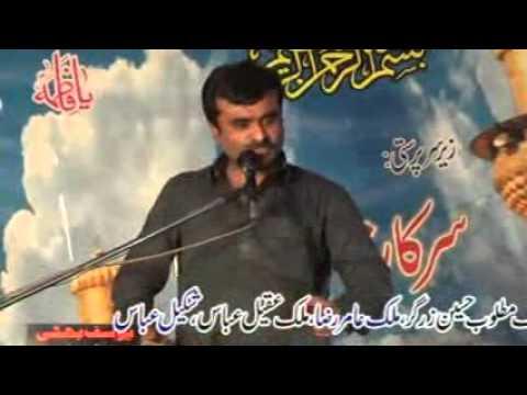 Zakir Qazi Waseem Abbas Majlis 6 April 2016 Mailsi City Vehari
